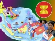 Coopération ASEAN-ONU en matière d'armement nucléaire