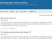 Ouverture d'un site en vietnamien sur la catastrophe au Japon