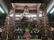 Séminaire sur le bouddhisme à l'ère de l'indépendance