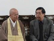 Japon : de nombreux Vietnamiens déplacés hors des zones à risque