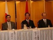 Conférence sur l'économie Vietnam-Japon à Tokyo