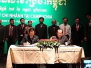 PVFCCo inaugure une filiale au Cambodge