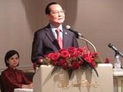 Tokyo: séminaire sur la promotion de l'investissement à HCM-Ville