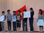 Des élèves japonais découvrent le Vietnam