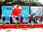 Mise en chantier d'une école d'amitié Laos-Vietnam