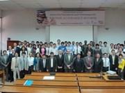 Hanoi : rentrée académique 2011-2012 de l'IFI