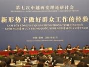 VN-Chine: rencontre entre hauts responsables des deux Partis