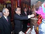 Fête des rois Hùng à Phu Tho