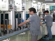 IDE : Binh Duong draine 1,5 milliard de dollars