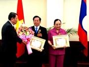 L'Etat laotien récompense des Vietnamiens