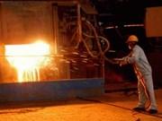 Un groupe japonais participera au projet d'aciérie à Dung Quat