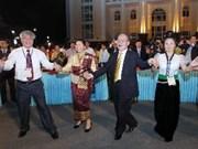Programme d'échanges culturels Vietnam-Laos