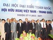 Congrès de l'Association d'amitié Vietnam-Chine