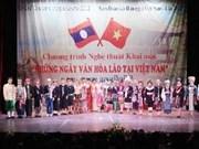 """Ouverture des """"Journées culturelles du Laos au Vietnam"""" à Hanoi"""