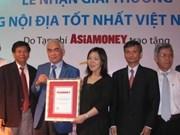 Eximbank, meilleure banque nationale en 2012