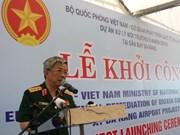 Mise en route du projet de détoxication de l'aéroport de Da Nang
