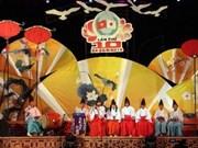 Clôture des 10es Echanges culturels Hoi An-Japon