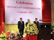 Activités de célébration de la Fête nationale à l'étranger