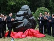 """Grand jade"" au mausolée du Président Hô Chi Minh"