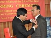 Remise de l'Ordre de l'Amitié à un diplomate populaire sud-coréen