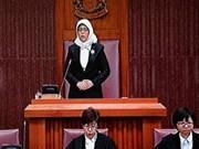Première femme présidente du Parlement singapourien