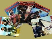 """AVI: publication de la revue illustrée bilingue """"Ethnies et Région montagneuse"""""""