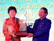 Clôture du Forum du tourisme de l'ASEAN