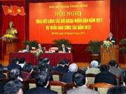 La diplomatique populaire appréciée par des dirigeants du Parti
