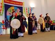 Rencontre de la communauté vietnamienne à l'étranger