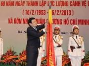 L'Ordre Hô Chi Minh au Commandement de la garde