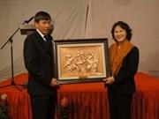 Les relations entre l'AN vietnamien et le Parlement indien se développent