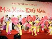 La Journée de la poésie vietnamienne 2013 tournée vers la jeunesse