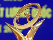 Le Prix national de la qualité 2012 attribué à 67 entreprises