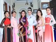 Ouverture du Miss Ethnie Vietnam 2013