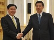 Une délégation du PCV en visite en Chine