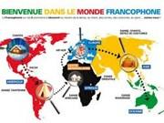 Réunion sur le soutien aux journaux francophones