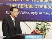 La journée de l'indépendance de l'Indonésie célébrée à Hanoi