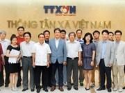 La VNA souhaite coopérer avec la presse sud-coréenne