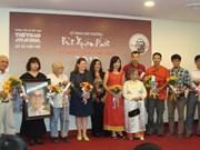 Prix Bùi Xuân Phai : Hanoi sous l'objectif du photographe Quang Phùng