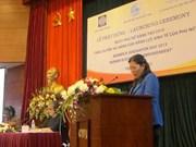 Lancement de la Journée de l'innovation des femmes 2013