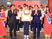 Félicitations aux élèves brillants