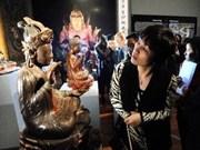 Bientôt la Conférence de l'Association des musées nationaux des pays asiatiques