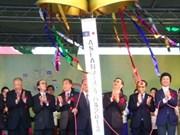 Festival de l'ASEAN 2013 au Japon