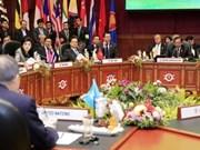 Pour une communauté de l'ASEAN avec une connectivité étroite