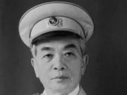 Des dirigeants étrangers rendent hommage au général Giap