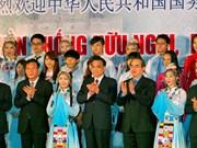 Le Premier ministre chinois rencontre les jeunes vietnamiens