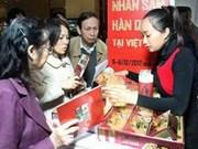 Bientôt une exposition de ginseng sud-coréen à Hanoi