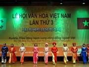Une fête de la culture vietnamienne en République de Corée