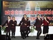 Fête culturelle de la Malaisie à Ho Chi Minh-Ville