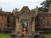 Décision de la CIJ sur la souveraineté du temple de Preah Vihear
